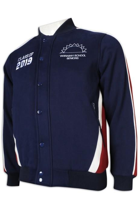 Z475 設計男裝棒球褸 繡花logo 班褸  澳洲 小學 棒球褸生產商