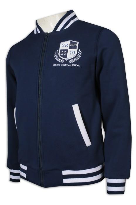 Z494 訂做棒球褸 男裝 拼色領 拼色袖口 拼色衫邊 Logo 班衫 班褸 畢業紀念外套 澳洲 棒球褸專門店