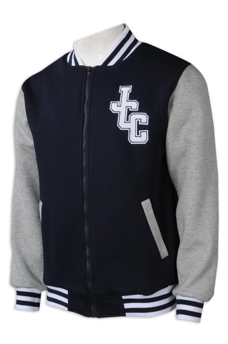 Z497 訂做棒球褸 男裝 拼色領  拼色袖口  拼色衫邊  Logo 班褸  棒球褸專門店  美國  PVBS    寶藍色撞色灰色