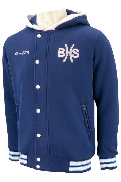 Z543   訂做寶藍色啪鈕棒球褸   設計絲印logo   棒球褸工廠 棒球褸設計公司   澳洲   制服供應商   撞色帽邊   袋金屬拉鍊    班褸   撞色帽邊 有帽款