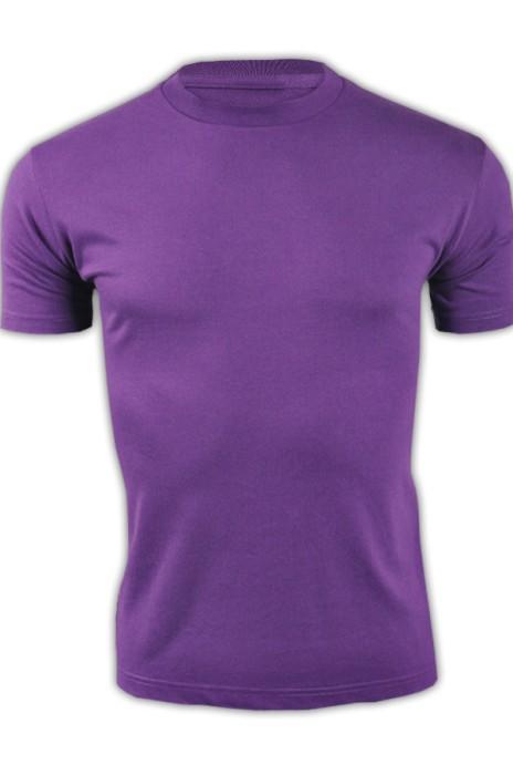 printstar 紫色014短袖男裝T恤 00085-CVT  純棉彈性T恤 休閒運動T恤 T恤香港公司  T恤價格  厚磅t恤