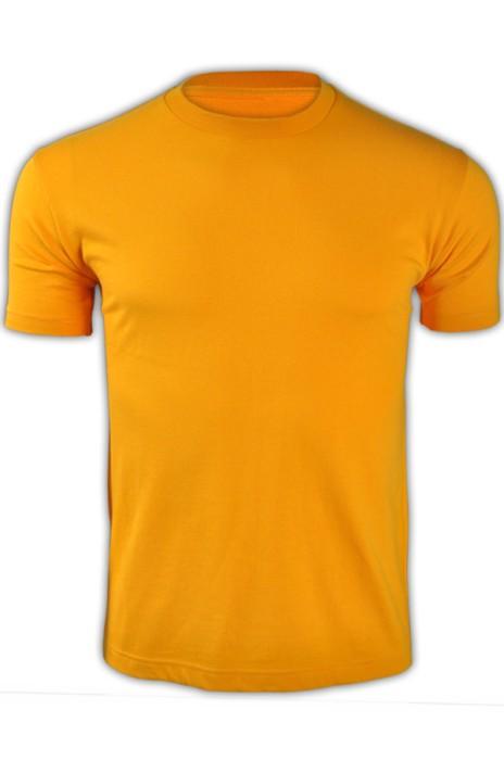 printstar 金黃色077短袖男裝T恤 00085-CVT  活力彩色純色T恤 團體制服T恤 T恤專門店  T恤價格   厚磅t恤