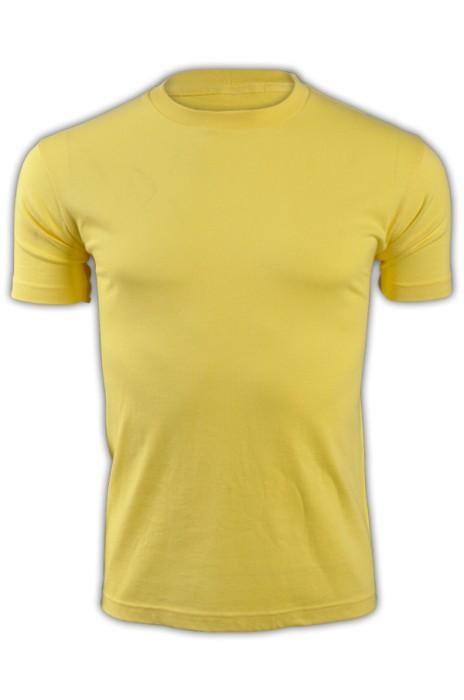 printstar 黃色020短袖男裝T恤 00085-CVT  純色彈力T恤 休閒修身T恤 T恤生產廠家  T恤價格  厚磅t恤