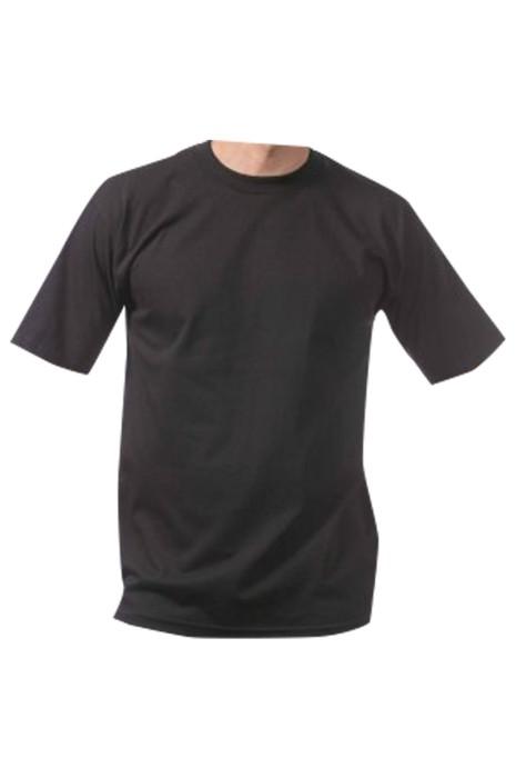 SKT028 PRO CLUB   重磅純色短袖T恤寬鬆街舞滑板嘻哈潮流說唱 男裝休閒T恤 彈性運動T恤 T恤專門店 T恤價格  厚磅t恤