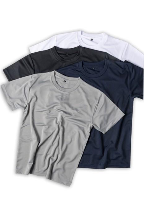 SKT030  訂做淨色短袖T恤 速乾 設計圓領短袖T恤 短袖T恤供應商