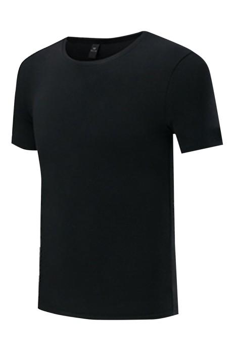 SKT031 製造圓領短袖T恤 設計淨色T恤 T恤中心