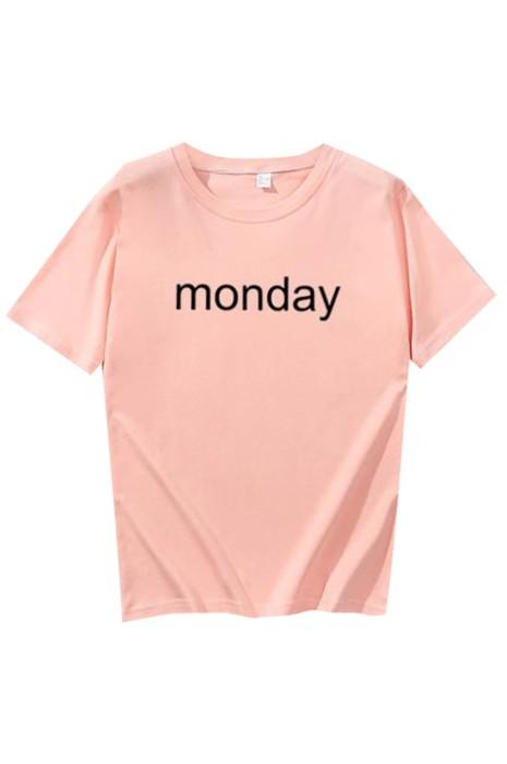 SKT036 網上下單訂購短袖T恤 製造寬鬆淨色圓領短袖T恤 短袖T恤中心 星期T恤