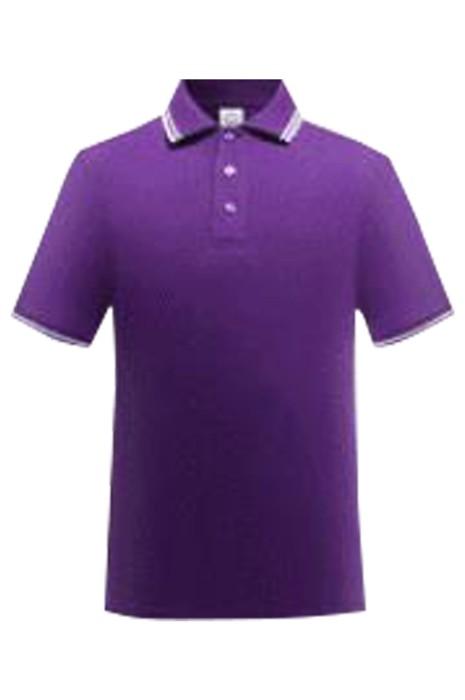 SKP020 製造短袖Polo恤 設計條紋領短袖Polo恤 短袖Polo恤供應商 商務 團體活動