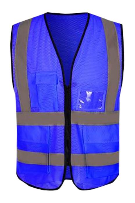 SKD104  網上下單訂購網眼反光背心馬甲  設計夜間施工 路政 工作背心馬甲 背心馬甲供應商
