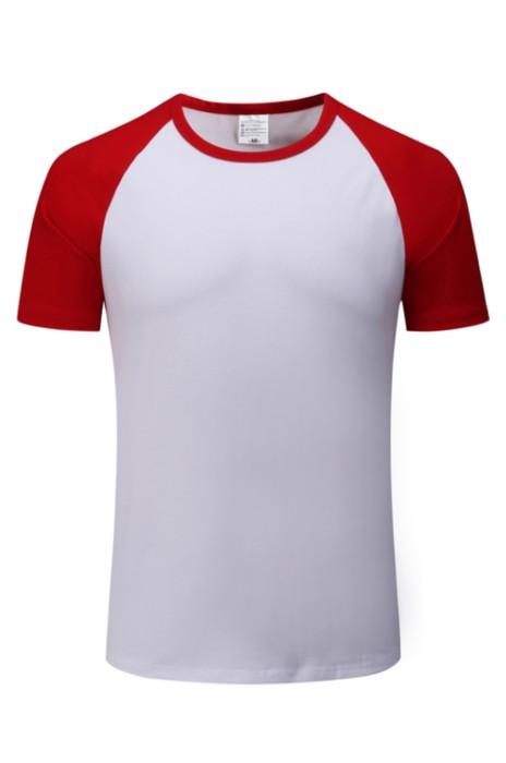 SKT005  200G萊卡彈力棉 男款牛角袖T恤