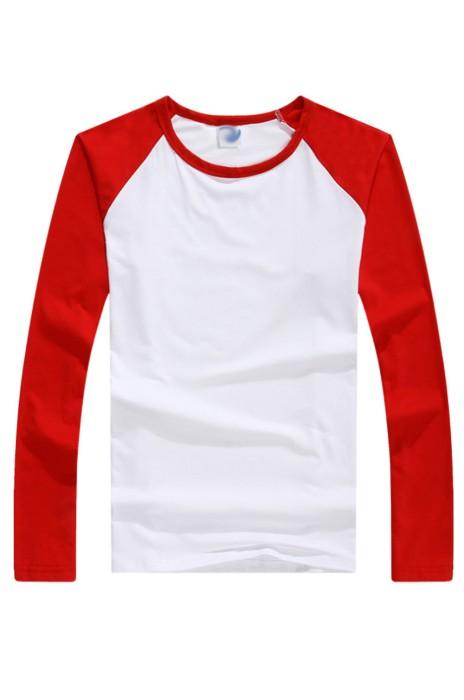 SKT007 萊卡棉男裝長袖牛角袖T恤