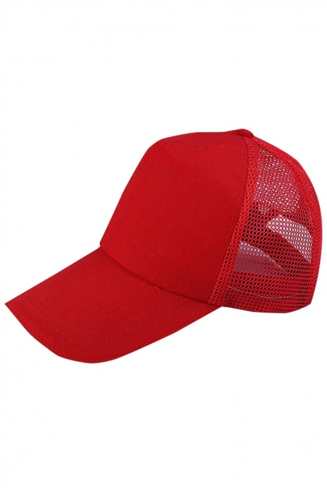 SKBC009 製造棒球帽 設計團體淨色棒球帽 棒球帽中心