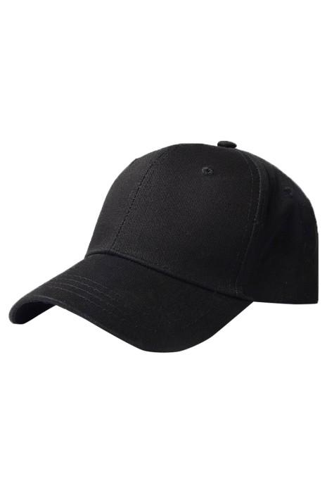 SKBC010 製造棒球帽 團體帽 班帽 活動帽 設計淨色棒球帽 棒球帽中心