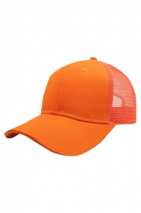 SKBC012 製造棒球帽 設計旅遊 團體活動棒球帽 棒球帽製衣廠