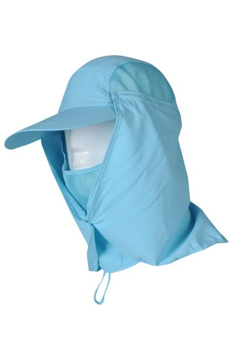 SKSH003  訂購遮陽帽 夏季男士釣魚帽 戶外騎車防曬帽  遮臉防紫外線太陽帽  藍色