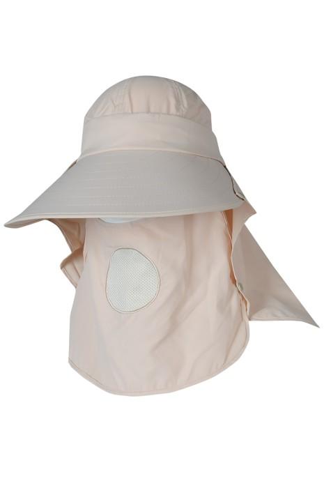SKSH004 製造夏季防曬帽 遮臉太陽帽 大沿戶外涼帽 防蚊蟲采茶騎車遮陽帽 卡其色