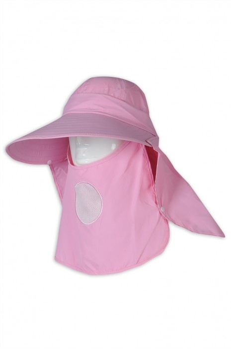 SKSH005 製造遮臉太陽帽 夏季防曬帽  大沿戶外涼帽 防蚊蟲采茶騎車遮陽帽 粉紅色