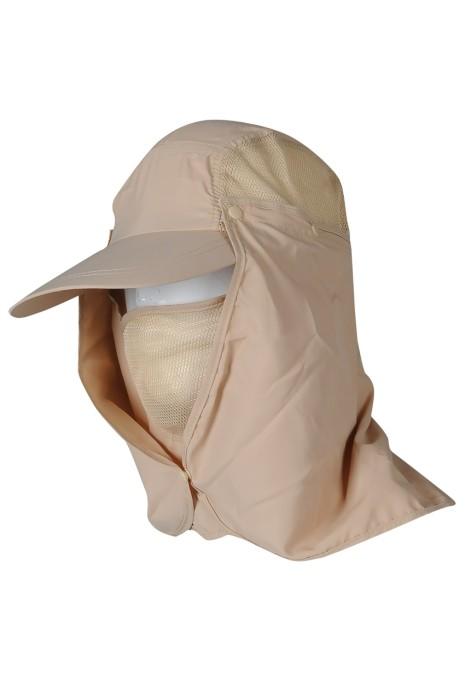 SKSH006  訂購遮陽帽 夏季男士釣魚帽 戶外騎車防曬帽  遮臉防紫外線太陽帽  卡其色