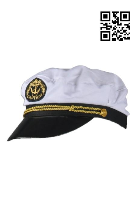 SKHJM-012 大量訂造軍帽  網上下單軍帽 度身訂造軍帽 軍帽製衣廠  全棉  海軍帽價格