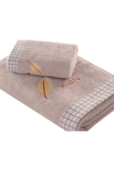 SKTI052 製造毛巾 設計吸水浴巾 酒店 美容院毛巾 毛巾製衣廠 70*140