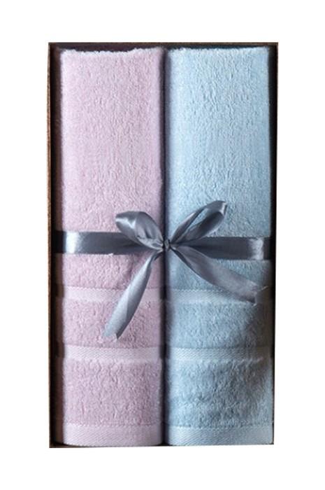SKTI072   竹纖維毛巾   禮盒套裝成人   洗臉2條裝    結婚伴手禮   回禮定制LOGO   竹炭毛巾