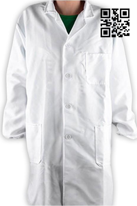 SKU014 白大褂 設計醫生袍 訂購實驗袍 聚酯纖維100% 白大褂供應商 醫生袍價格
