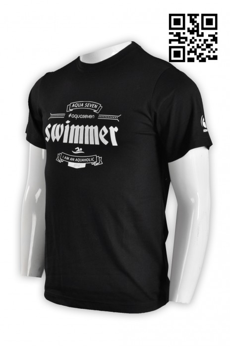 T Shirt Design Custom T Shirt T Shirt Printing Custom