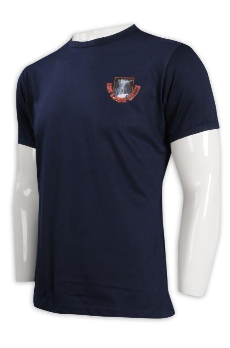 T933 設計淨色T恤 修身 靶場武器訓練 T恤製衣廠