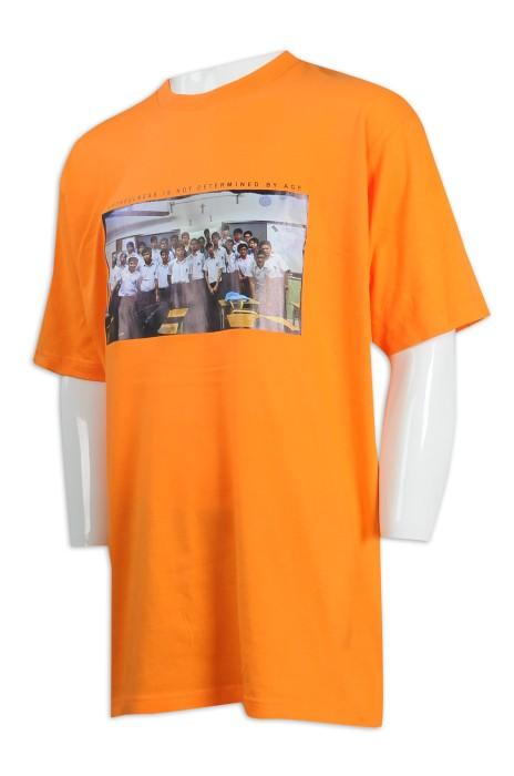 T938 製作短袖T恤 燙印 燙畫 畢業班衫 紀念TEE T恤製衣廠
