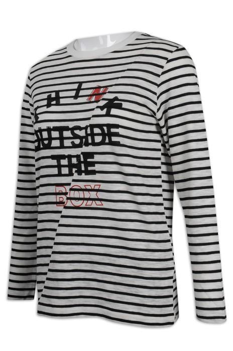 T942 訂做女裝長袖T恤 條紋 橫間 間條 100%棉 T恤製造商