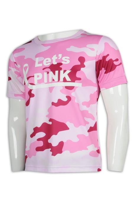 T947 訂做短袖迷彩T恤 T恤供應商
