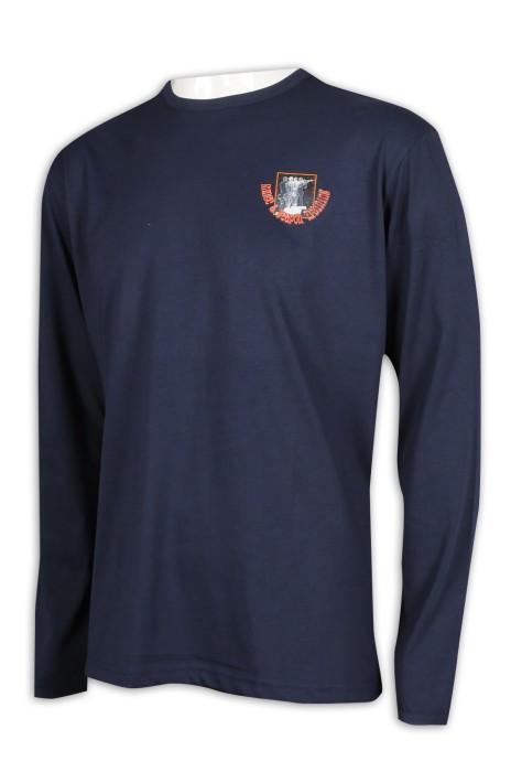 T954 設計男裝長袖T恤 T恤製造商