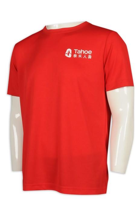 T957 訂做男裝紅色T恤100%滌 泰禾人壽保險公司 T恤供應商