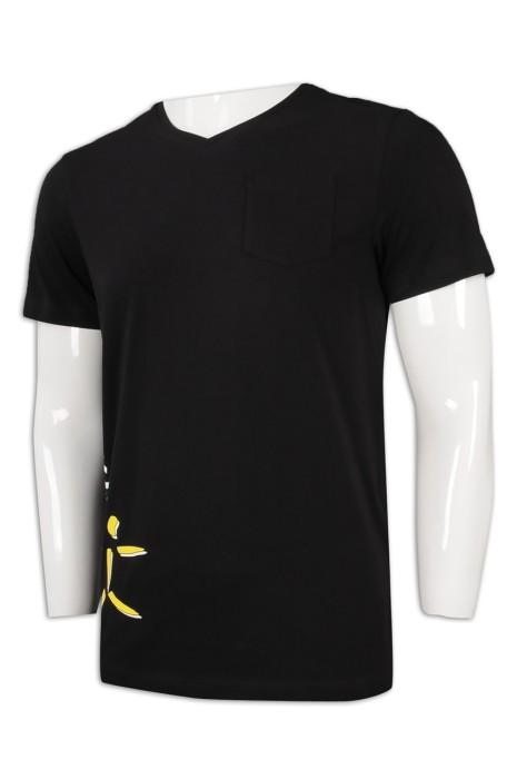 T958 訂購V領短袖T恤 網上下單黑色T恤 胸袋 T恤製衣廠