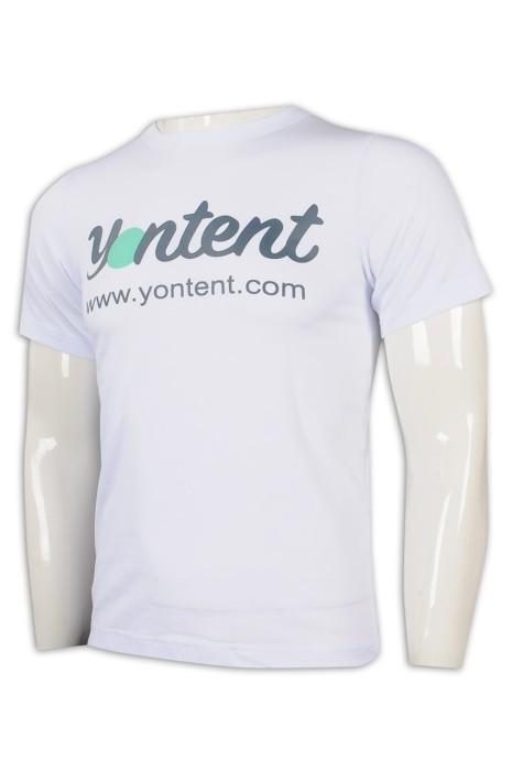 T959 製造圓領男裝T恤 網上下單短袖T恤 線上推廣公司 T恤hk中心