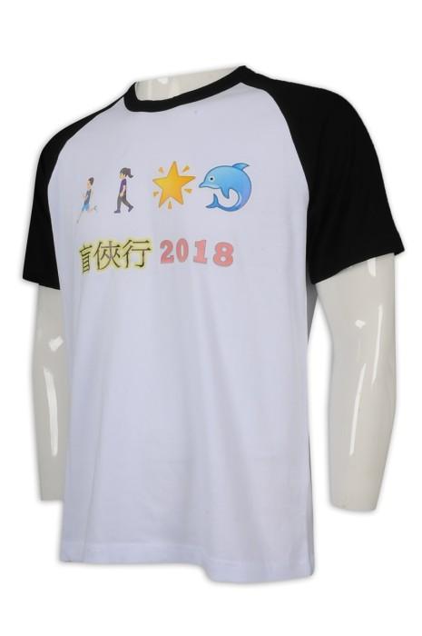 T961 設計撞色牛角袖班衫 供應拼色短袖圓領T恤 T恤製衣廠