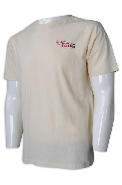 T964 訂購淨色圓領T恤 網上下單男裝短袖T恤 新加坡 T恤制服公司