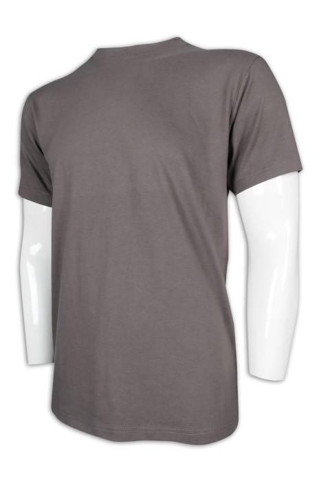 T970 訂造短袖T恤 修身T恤 印花logo 飲食 面館 T恤製衣廠