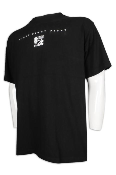 T971 訂製男裝短袖T恤 半高領T恤 拳手 T恤生產商