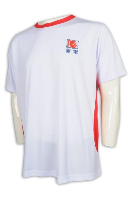 T972 訂做男裝短袖T恤 撞色領口 地產 行業 物業發展 T恤供應商