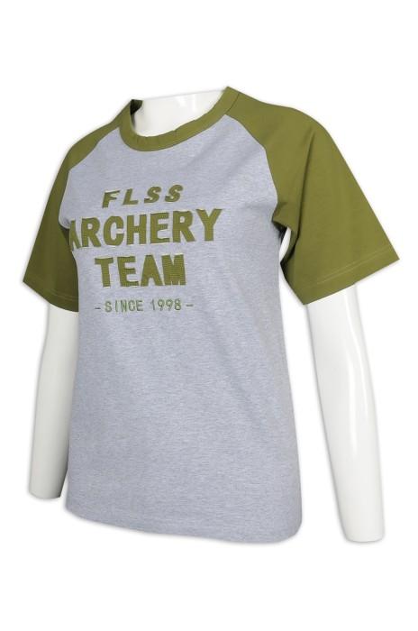 T974製作撞色袖T恤 牛角袖 射箭 隊衫 T恤專門店