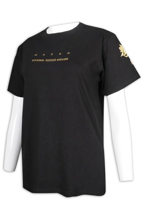 T975 訂造女裝黑色T恤 燙金 拳擊 運動 T恤製衣廠