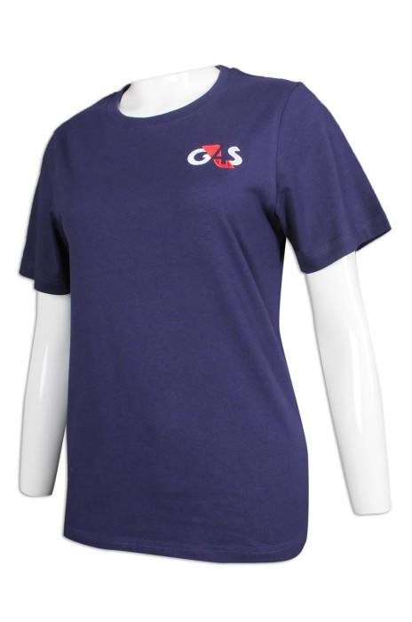 T978 設計女裝短袖淨色T恤 修身 保安 護衛 安全 T恤製造商