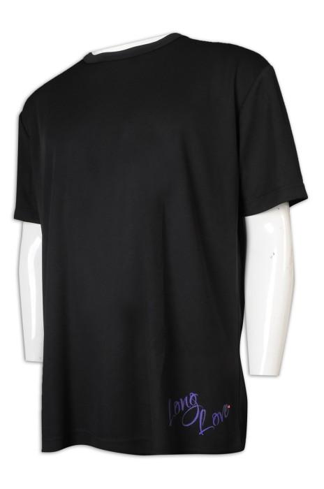 T981 訂做黑色短袖T恤 寬鬆 家庭服務中心 慈善團體 東華三院 T恤供應商     黑色