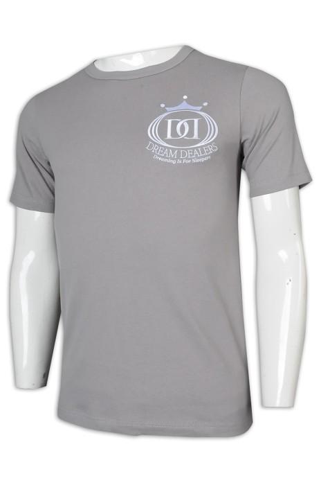 T982 設計淨色T恤 修身 繡花logo 睡眠 用品 T恤製造商     灰色