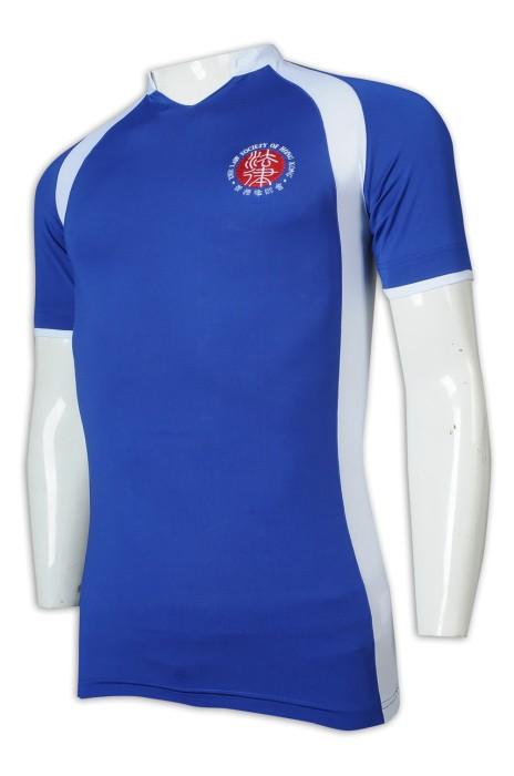 T984 訂造男裝V領T恤 修身彈力 學會 T恤製衣廠     彩藍色