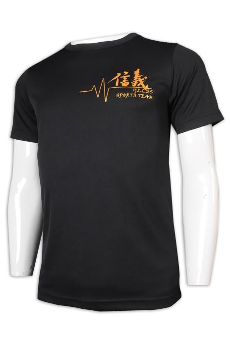 T985 訂製男裝T恤 印花logo 班衫 T恤生產商    黑色