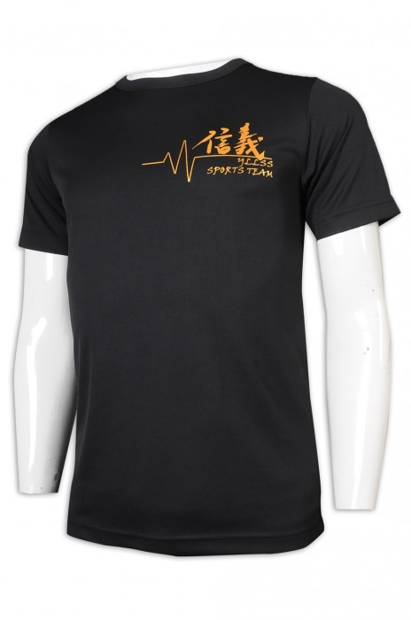 T985 訂製男裝T恤 印花logo 班衫 T恤生產商