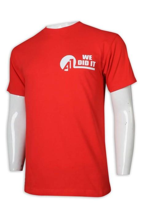 T990 來樣定做T恤 紅色凈色T恤 印花 幼兒活動中心 玩具遊玩中心 T恤專門店    紅色