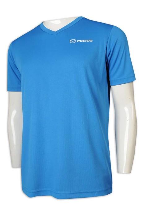 T995 訂製男裝T恤 反光條 V領 汽車代理職員衫 汽車維修 T恤生廠商    湖藍色  合身 t 寬大 t 恤